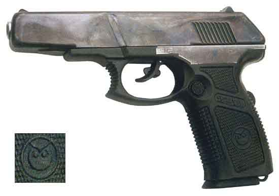 Масса пистолета с магазином